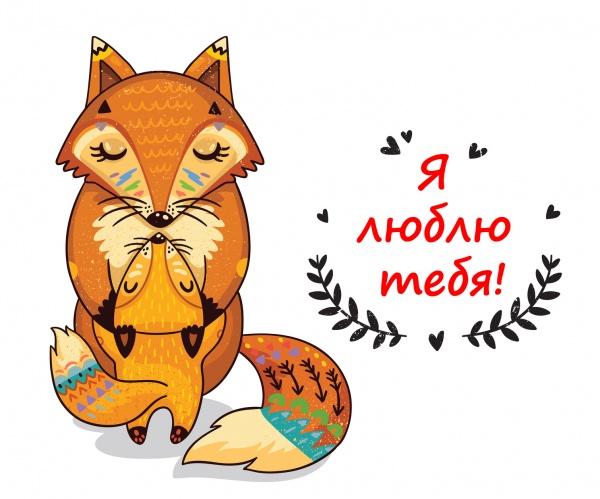 moemu-syinu_lyublyu