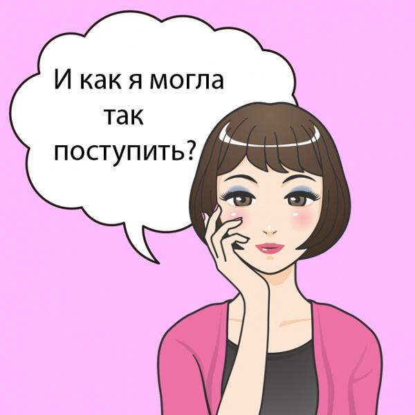 styid_slova