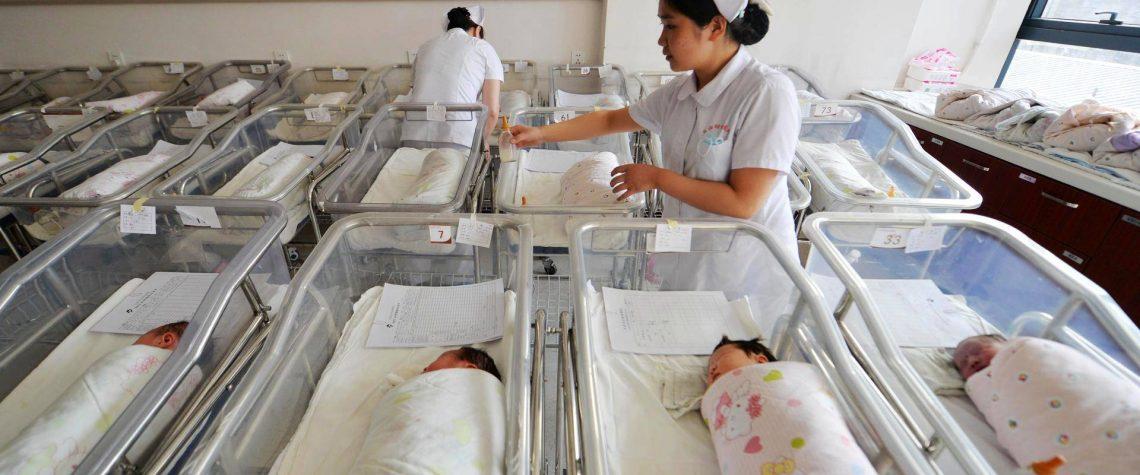 Китай и близнецы