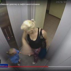 бабушка в лифте с внучкой Красноярск
