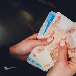 выплата 10 000 рублей
