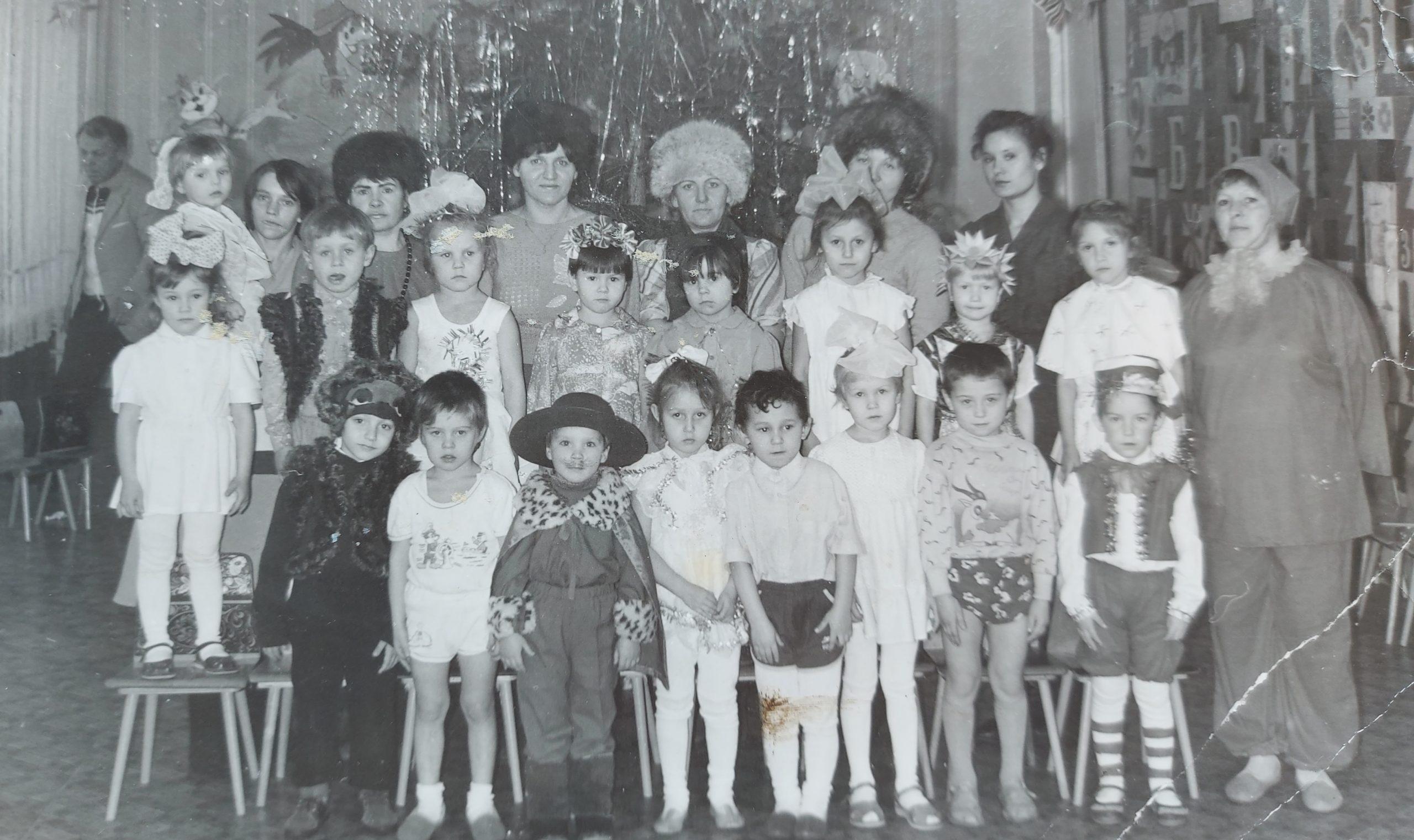 90-ые детский сад
