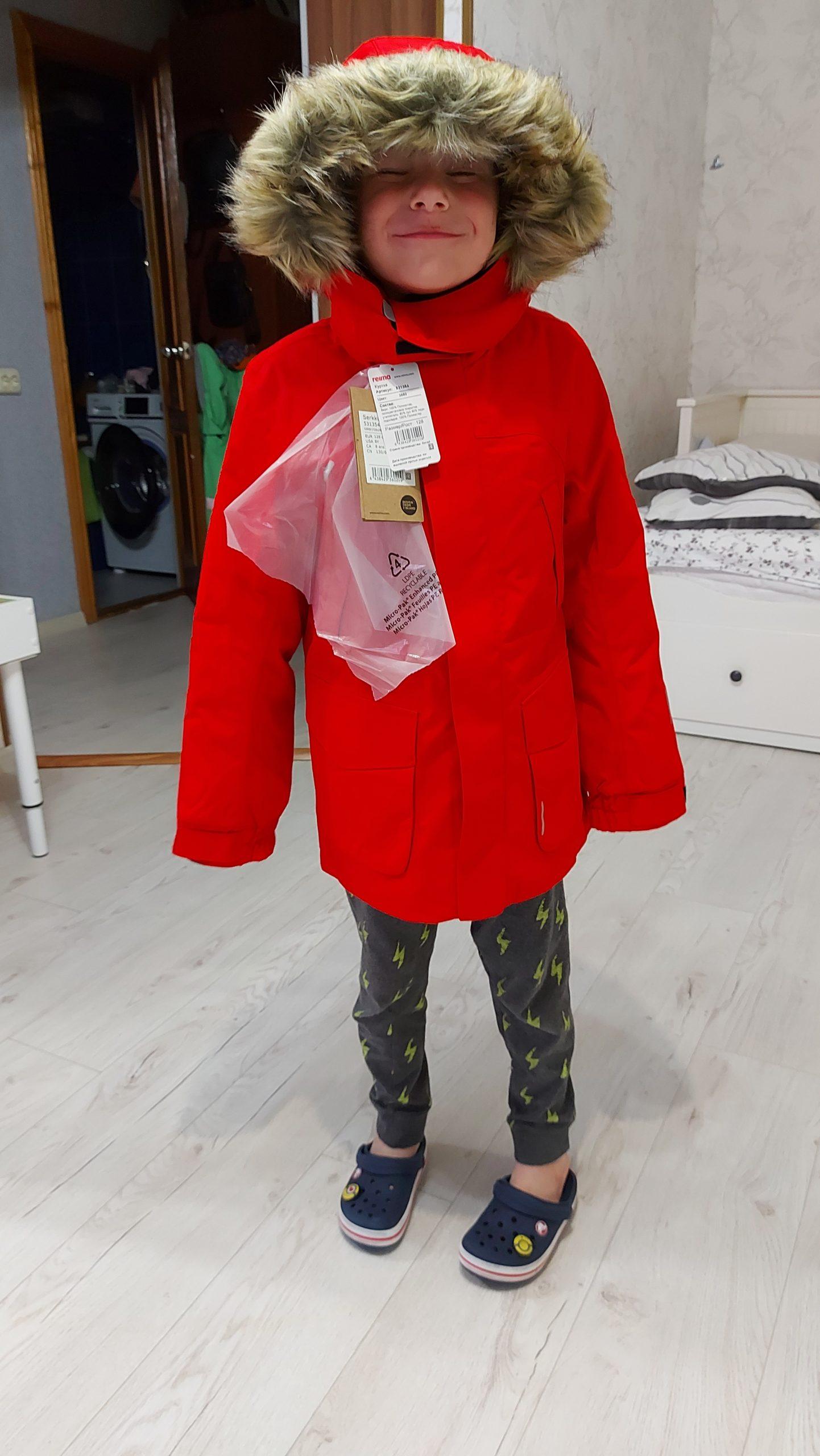 reima одежда